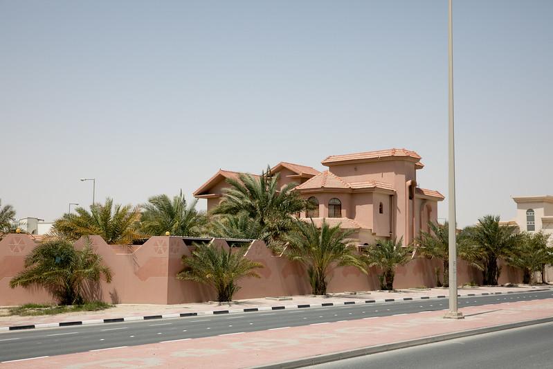 Qatari house