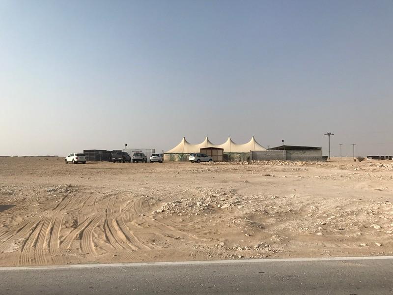 Qatar, QAWS