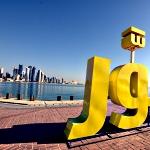 Katar nábřeží Al Corniche Doha
