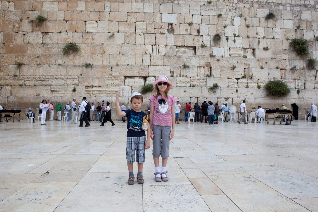 Izrael, Západní zeď