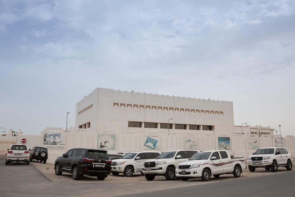 Qatar school
